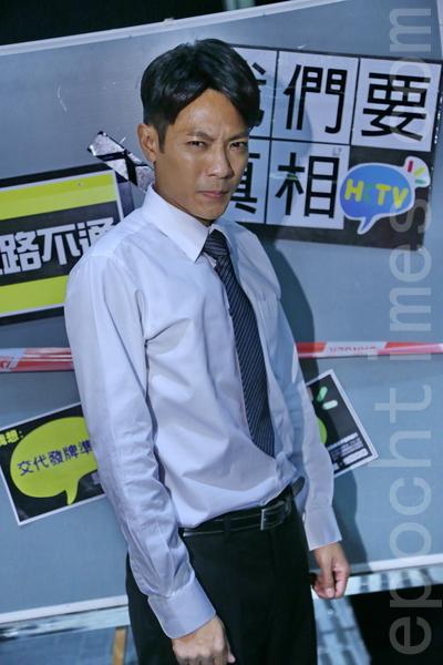 昔日寂寂无闻的香港电视艺员陆骏光,因饰演半泽直树而一鸣惊人。(宋祥龙/大纪元)