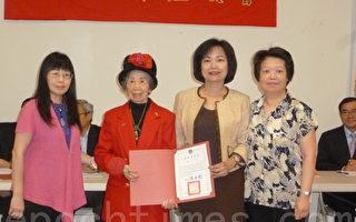 龍崗親義公所元老劉孔武先生之遺孀—92歲的劉李碧雲(左二)獲僑委會頒發感謝狀。(攝影﹕蘇儀/大紀元)