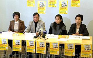 關心香港前途 多倫多成立「占中」支援會