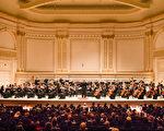 神韻交響樂團音樂會在紐約卡內基音樂廳圓滿舉行(戴兵/大紀元)