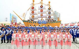 由全台各地法轮功学员所组成的天国乐团和仙女队应邀参加2013灯会活动。(梁淑菁 /大纪元)