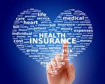 哪些保險減稅項目 可能被您忽略了!