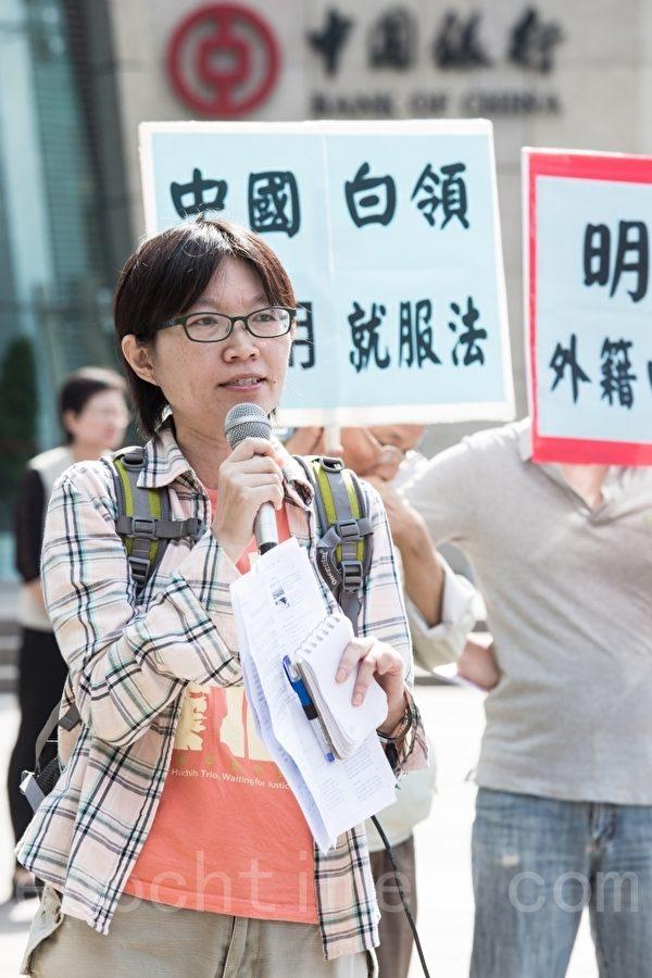 台灣人權促進會祕書長蔡季勳。(陳柏州/大紀元)