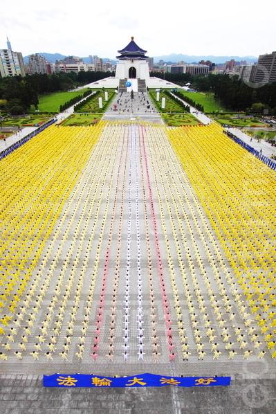 2011年11月26日,約七千四百名法輪功學員在台北自由廣場煉功、排字。(林伯東/大紀元)