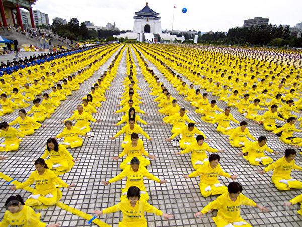 2011年11月26日,七千四百名各國法輪功學員在台北自由廣場排字、煉功。(唐賓/大紀元)