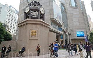 香港銅鑼灣租金再度蟬聯全球最貴商業區