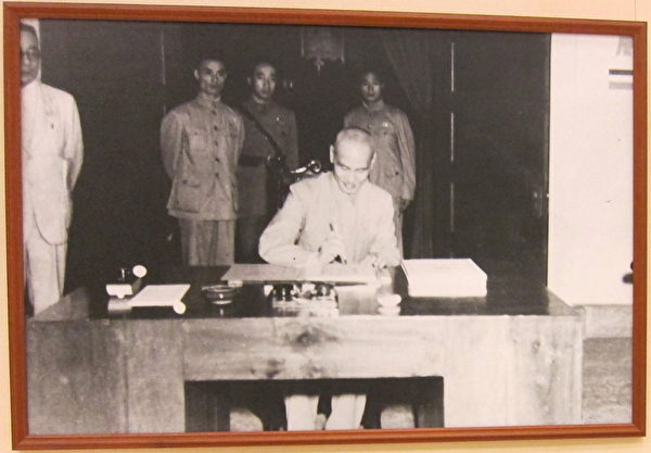 联合国宪章为1945年6月26日,由50国共同于旧金山签署。8月24日国民政府于重庆办理签署典礼,蒋公签字联合国宪章(中正纪念堂)。(摄影:钟元翻摄/大纪元)