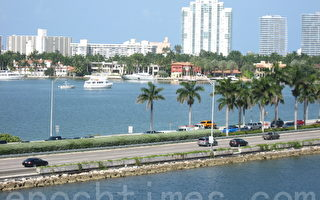 由于水位不断上升,佛罗里达州一些漂亮的小岛、沿海社区和迷人的亚热带海滩将在短短的100年内消失殆尽。图为迈阿密市景。(吴蔚溪/大纪元)