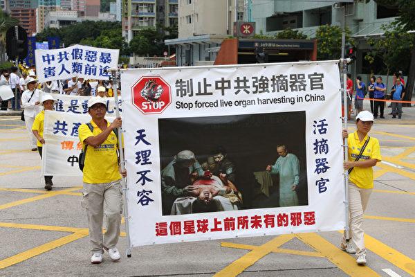 香港法轮功学员7月21日举行反迫害集会游行,约八百人的游行队伍,在天国乐团的领头下,途经九龙区闹市前往尖沙嘴天星码头,各式展现法轮大法美好和揭露中共暴行的蕃旗和横幅,沿途吸引许多香港市民及大陆民众观看。(摄影:潘在殊/大纪元)