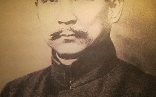孫中山與共產黨(下)1