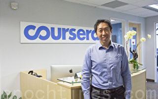 """加州开放式线上教学课程供应商Coursera公司近日宣布,将在全球推出所谓的""""学习枢纽""""(Learning Hubs)项目。图为Coursera创办人Andrew Ng在山景城的办公室接受记者采访。(屈婧/大纪元)"""