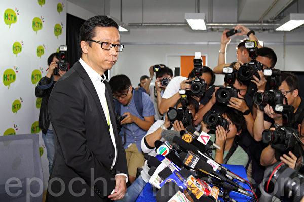 香港免費電視牌照風波再起風雲;斥資數億一直被看好的香港電視網絡竟然不獲發牌,引起數十萬網民的憤慨,號召週日黑衣包圍政總。主席王維基批評梁振英當局黑箱作業,認為今次的結果是港人輸了免費電視選擇權和公義。(潘在殊/大紀元)