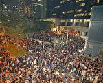 """矛头指向香港特首梁振英的电视风云事件愈演愈烈,香港电视员工连续第六晚在政府总部外的公民广场举行最后一晚的包围集会,大会公布有超过10万人参加,现场市民向梁振英当局怒吼""""认错"""" 、""""交代拒绝发牌黑幕真相""""和""""梁振英下台""""。(潘在殊/大纪元)"""