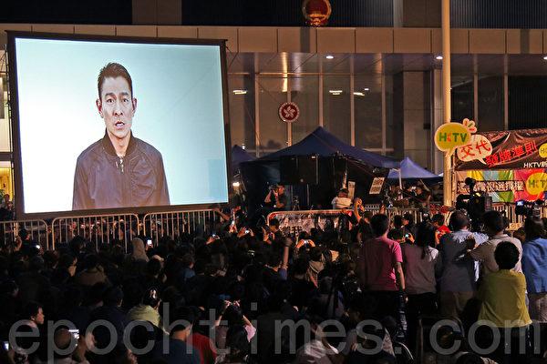 10月25日晚靜坐臨近尾聲,影帝劉德華透過短片發言,掀起全場高潮。劉德華在片段中表示,見到工會努力向政府爭取訴求,令他深受感動,「支持你們,加油!」。(潘在殊/大紀元)