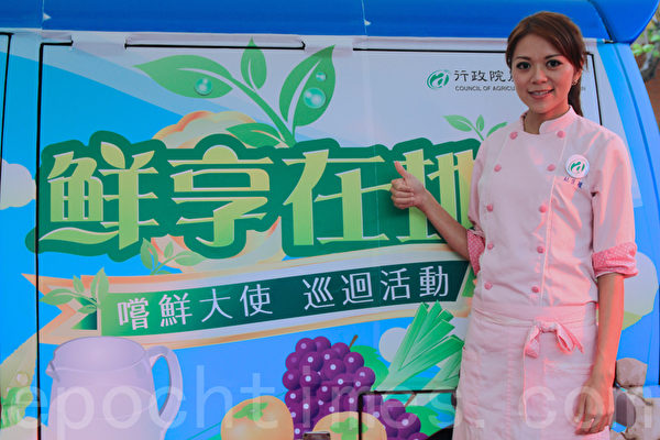 餐飲女廚王杜佳穎。(許享富/大紀元)