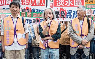 憲法133實踐聯盟4日舉行記者會,聯盟發起人馮光遠(中)表示,第一階段6千份的罷免「連署提議書」已達標,接下來將啟動第二階段的4萬份連署書。(陳柏州/大紀元)