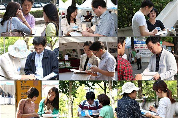 超20萬韓國人征簽 譴責中共活摘器官