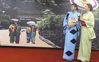穿上和服、撐起油紙傘,宛如置身百年前關子嶺溫泉鄉情景。(南市觀光局提供)