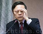 陆委会主委王郁琦6日表示,如果张悬北京演唱会因展示国旗事件而取消,将令人感到遗憾。(陈柏州/大纪元)