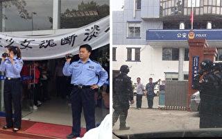 2013年11月4日,广东陆丰市大安镇西瓜潭村200多村民,来到惠州市淡水镇土湖派出所,打出横幅,要求警方重新立案调查18岁少女陈素美的死因。当局派出防暴警察戒备。(村民提供)