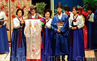 韩国严查结婚移民非法中介