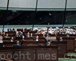 经过二天的激烈辩论,在北京透过中联办的干预下,部分建制派立法会议员转变态度,令泛民派提出的以特权法查电视风波的议案遭否决。(潘在殊/大纪元)