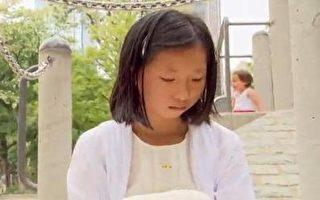 【细语人生】开心女孩依旧伤心(上)