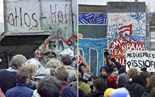 1989年11月9日,柏林墙倒塌,引发东欧共产集团崩溃。(大纪元图片库)