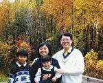 华盛顿D.C.中文大纪元时报主编锺俊妃女士获得美国马里兰州长、副州长、与州务卿颁发的州长义工服务奖。图片为锺女士的全家福。(大纪元资料图片)