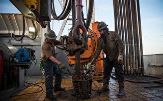 頁岩能源助發展 美經濟未來20年領先歐亞