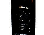 JCI艾欖橄欖油單元不飽和脂肪酸高達79%!(圖:大易美人提供)