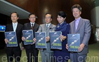 香港议员呼吁:挺身抗共维护香港精神