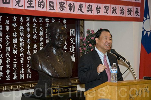 葛永光監察委員11月15日在舊金山國父紀念館演講。(曹景哲/大紀元)