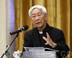 香港教区荣休主教陈日君枢机接受美国媒体访问时表示,梵蒂冈不应该向中共妥协,要的清晰开腔保护中国大陆的天主教会,特别要保护不愿向官方天主教爱国会注册的地下隐蔽教会信众。(潘在殊/大纪元)