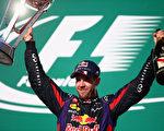 维特尔夺得F1美国站冠军,创造了赛季八连冠记录。(By: Paul Gilham/Getty Images)