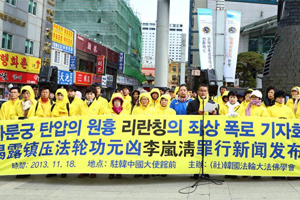 韓國曝光李嵐清「書藝展」背後的血腥