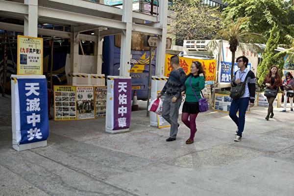 香港退黨第一線 見證1.5億退黨潮