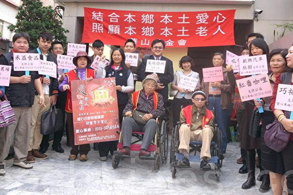 60個愛心店家,20日發起愛老人 愛心GO公益行動。(徐乃義/大紀元)