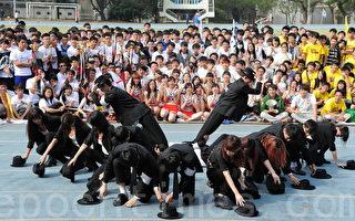 中大運動會開幕式,資管系展現麥可經典舞步-反地心引力「45度前傾」,讓全場觀眾驚呼連連!(徐乃義/大紀元)