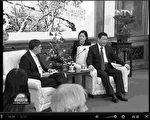 中共十八届三中全会后不久,美国财政部长雅克•卢和美国前总统克林顿相继访华,无疑表明白宫对中美关系的看重以及对中国扑朔迷离政局的关注。(视频截图)