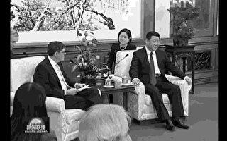 【周曉輝】美財長與克林頓北京探究竟 白宮掌握中共死穴