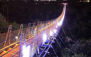 美化天空之橋   南投夜遊新景點