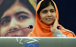 年僅16歲的馬拉拉是歐洲議會最高人權獎薩哈羅夫獎有史以來最年輕的獲獎人。(PATRICK HERTZOG/AFP/Getty Images)