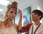 男大生洪行正高中就读美容科,大一代表学校参赛,获得金牌奖。(郭益昌/大纪元)