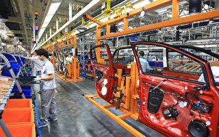 外媒聚焦中國製造業失去勢頭 多數股票下跌