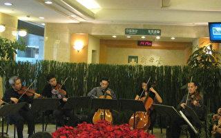 TC音乐家现场演奏孟德尔颂《弦乐八重奏》第一乐章(图:亚艺艺术提供)