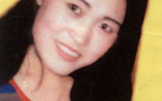 女儿被害死十年 吉林父亲伸冤无门