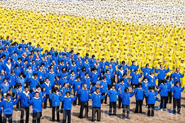 2013年11月23日,台灣台南,法輪功學員集體煉功。(陳柏州/大紀元)