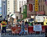中国城Jackson街因施工而被封路。(林鸿泰/大纪元)