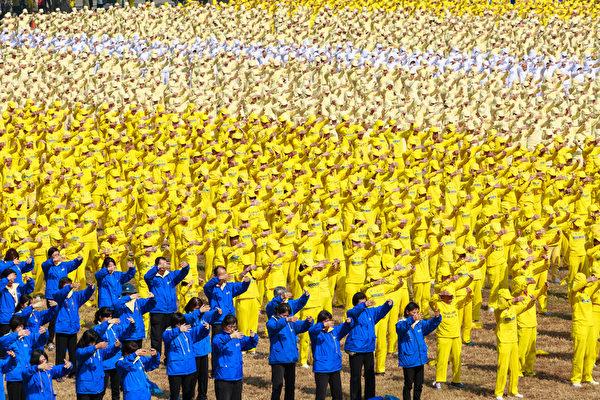 2013年11月23日,台灣台南,法輪功學員集體煉功。(鄭順利/大紀元)